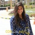 أنا شروق من ليبيا 21 سنة عازب(ة) و أبحث عن رجال ل الزواج