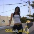 أنا فيروز من اليمن 29 سنة عازب(ة) و أبحث عن رجال ل التعارف