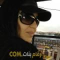 أنا حياة من فلسطين 32 سنة مطلق(ة) و أبحث عن رجال ل الحب