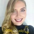 أنا بسومة من تونس 37 سنة مطلق(ة) و أبحث عن رجال ل التعارف