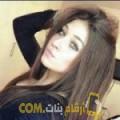 أنا سهى من قطر 25 سنة عازب(ة) و أبحث عن رجال ل الحب