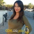 أنا جوهرة من الإمارات 23 سنة عازب(ة) و أبحث عن رجال ل المتعة