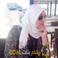 أنا عيدة من البحرين 30 سنة عازب(ة) و أبحث عن رجال ل الحب