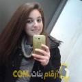 أنا حلى من ليبيا 23 سنة عازب(ة) و أبحث عن رجال ل الزواج