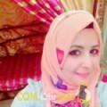 أنا فدوى من المغرب 26 سنة عازب(ة) و أبحث عن رجال ل الزواج
