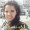 أنا نهى من فلسطين 26 سنة عازب(ة) و أبحث عن رجال ل التعارف