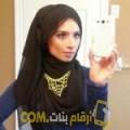 أنا هديل من عمان 24 سنة عازب(ة) و أبحث عن رجال ل التعارف
