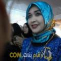 أنا بتينة من ليبيا 28 سنة عازب(ة) و أبحث عن رجال ل التعارف