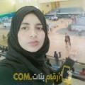 أنا خديجة من مصر 23 سنة عازب(ة) و أبحث عن رجال ل الدردشة