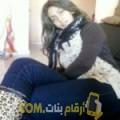 أنا غيثة من لبنان 29 سنة عازب(ة) و أبحث عن رجال ل الزواج