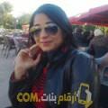 أنا نورهان من ليبيا 32 سنة مطلق(ة) و أبحث عن رجال ل التعارف
