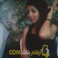 أنا ندى من سوريا 27 سنة عازب(ة) و أبحث عن رجال ل الزواج