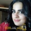 أنا فاطمة الزهراء من فلسطين 31 سنة مطلق(ة) و أبحث عن رجال ل التعارف