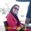 أنا زكية من المغرب 37 سنة مطلق(ة) و أبحث عن رجال ل الدردشة