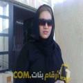 أنا مروى من تونس 29 سنة عازب(ة) و أبحث عن رجال ل الصداقة