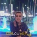 أنا هديل من سوريا 31 سنة عازب(ة) و أبحث عن رجال ل المتعة