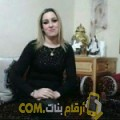 أنا روان من الكويت 44 سنة مطلق(ة) و أبحث عن رجال ل الصداقة