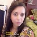 أنا عزيزة من الجزائر 20 سنة عازب(ة) و أبحث عن رجال ل الزواج