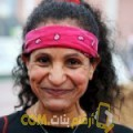 أنا نيات من فلسطين 62 سنة مطلق(ة) و أبحث عن رجال ل الزواج