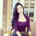 أنا سيرين من الأردن 28 سنة عازب(ة) و أبحث عن رجال ل الصداقة