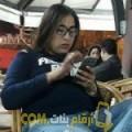 أنا عالية من قطر 38 سنة مطلق(ة) و أبحث عن رجال ل الزواج