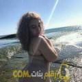 أنا نزيهة من عمان 26 سنة عازب(ة) و أبحث عن رجال ل الزواج