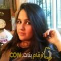 أنا نيات من ليبيا 23 سنة عازب(ة) و أبحث عن رجال ل المتعة