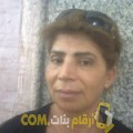 أنا نيمة من تونس 55 سنة مطلق(ة) و أبحث عن رجال ل التعارف