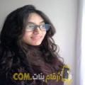 أنا ليلى من العراق 2 سنة عازب(ة) و أبحث عن رجال ل الحب