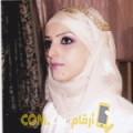 أنا نجية من تونس 33 سنة مطلق(ة) و أبحث عن رجال ل التعارف