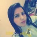 أنا تقوى من سوريا 22 سنة عازب(ة) و أبحث عن رجال ل الحب