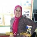 أنا كاميلية من البحرين 47 سنة مطلق(ة) و أبحث عن رجال ل الحب