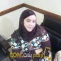 أنا زهرة من عمان 25 سنة عازب(ة) و أبحث عن رجال ل الحب