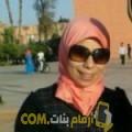 أنا نور من سوريا 32 سنة مطلق(ة) و أبحث عن رجال ل الزواج