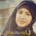 أنا نور من قطر 25 سنة عازب(ة) و أبحث عن رجال ل التعارف