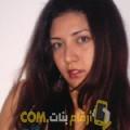 أنا حورية من الكويت 34 سنة مطلق(ة) و أبحث عن رجال ل الزواج