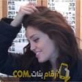 أنا غيثة من مصر 26 سنة عازب(ة) و أبحث عن رجال ل الزواج