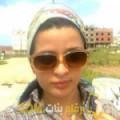 أنا هبة من تونس 30 سنة عازب(ة) و أبحث عن رجال ل الزواج