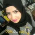 أنا غفران من قطر 23 سنة عازب(ة) و أبحث عن رجال ل الحب