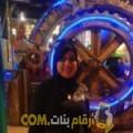 أنا دانية من المغرب 30 سنة عازب(ة) و أبحث عن رجال ل التعارف