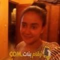أنا نادية من تونس 20 سنة عازب(ة) و أبحث عن رجال ل الزواج