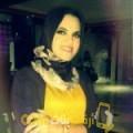 أنا يامينة من قطر 23 سنة عازب(ة) و أبحث عن رجال ل الحب