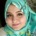 أنا بسمة من فلسطين 21 سنة عازب(ة) و أبحث عن رجال ل التعارف