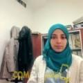 أنا ريم من السعودية 24 سنة عازب(ة) و أبحث عن رجال ل التعارف