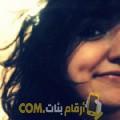 أنا مونية من مصر 25 سنة عازب(ة) و أبحث عن رجال ل المتعة