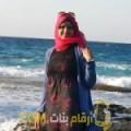 أنا نعمة من قطر 32 سنة مطلق(ة) و أبحث عن رجال ل الزواج