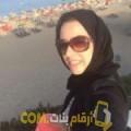 أنا نسمة من الكويت 27 سنة عازب(ة) و أبحث عن رجال ل الزواج