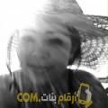 أنا رفقة من سوريا 33 سنة مطلق(ة) و أبحث عن رجال ل الزواج