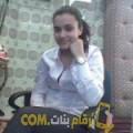 أنا رزان من ليبيا 31 سنة مطلق(ة) و أبحث عن رجال ل الدردشة