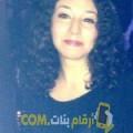 أنا بشرى من تونس 24 سنة عازب(ة) و أبحث عن رجال ل الحب